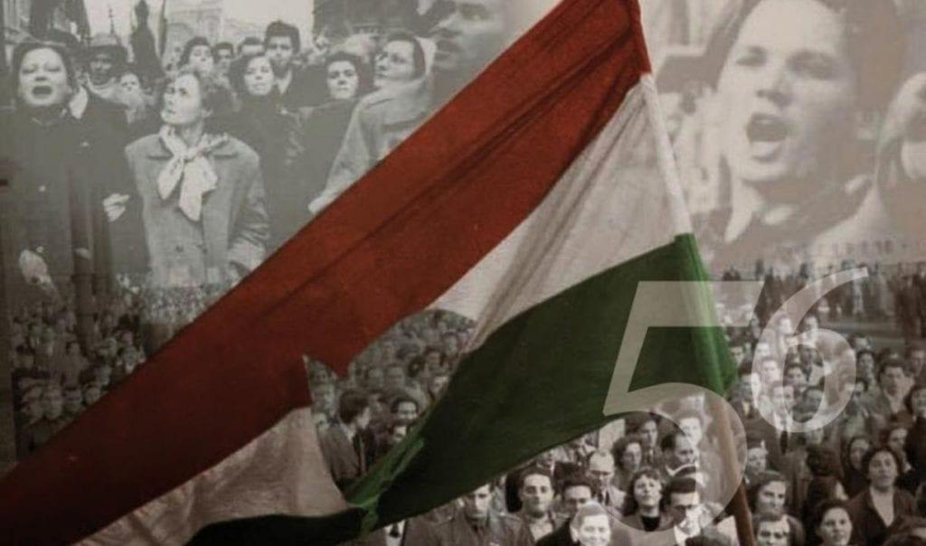 Fête de la Révolution de 1956