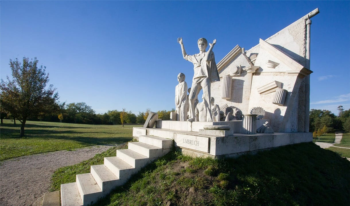 Parc mémorial du pique-nique paneuropéen